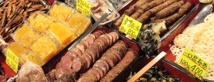 Nishiki Market is one of Kyoto.