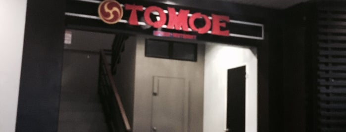 Tomoe Japanese Restaurant is one of Kenn Rさんのお気に入りスポット.