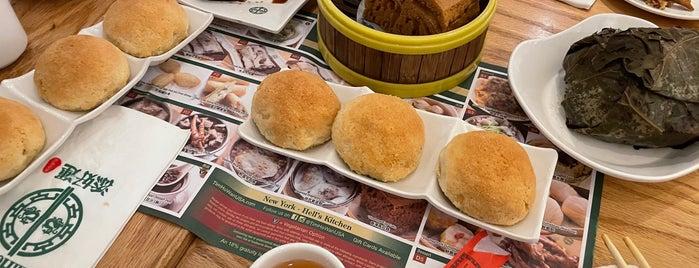 Tim Ho Wan is one of manhattan restaurants.