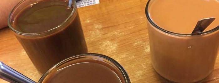 Sau Pau Cafe 烧包 is one of Miri.