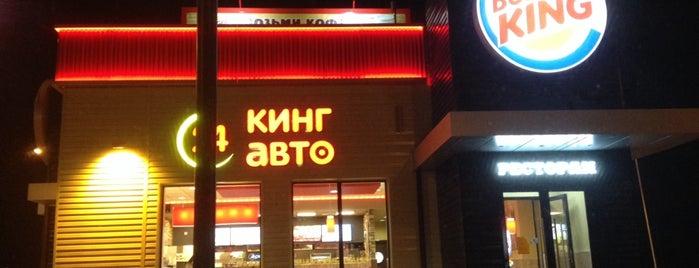 Burger King is one of Posti che sono piaciuti a Yury.
