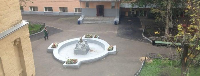 Российский университет дружбы народов (РУДН) is one of สถานที่ที่บันทึกไว้ของ Artem.
