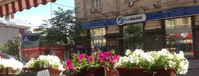 Кофе Тайм is one of สถานที่ที่ Vasiliy ถูกใจ.