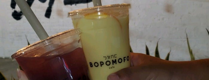 Bopomofo Cafe is one of Orte, die Rex gefallen.
