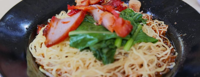 Guang Zhou Wanton Mee is one of Singapore Food.