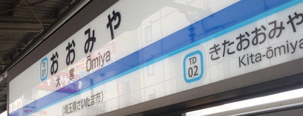 Tobu Ōmiya Station (TD01) is one of Masahiro'nun Beğendiği Mekanlar.