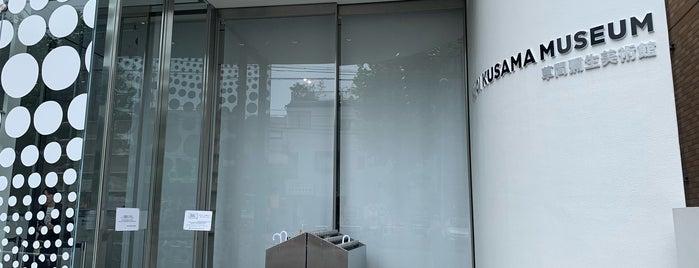 Yayoi Kusama Museum is one of Iori 님이 저장한 장소.