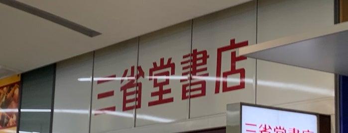 三省堂書店 is one of Shinagawa・Sengakuji.