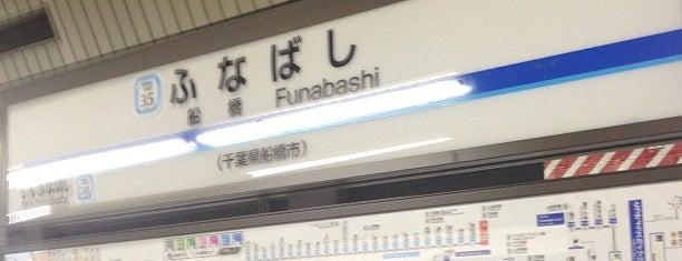 Tobu Funabashi Station (TD35) is one of Funabashi・Ichikawa・Urayasu.