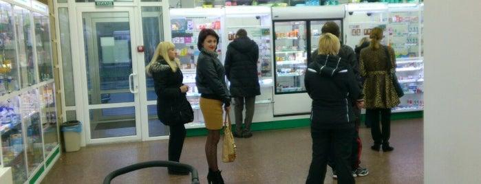 Аптека №1 Медичної Академії is one of Posti che sono piaciuti a Max.