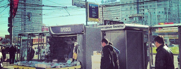 "Остановка «Метро ""Юго-Западная""» is one of Moskova."