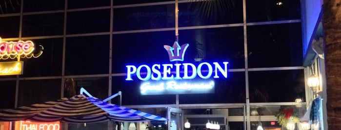 Poseidon Greek Restaurant & Outdoor Lounge is one of Miami.