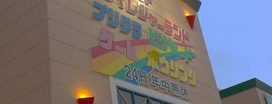 フクイレジャーランド ワイプラザ店 is one of REFLEC BEAT colette設置店舗@北陸三県.