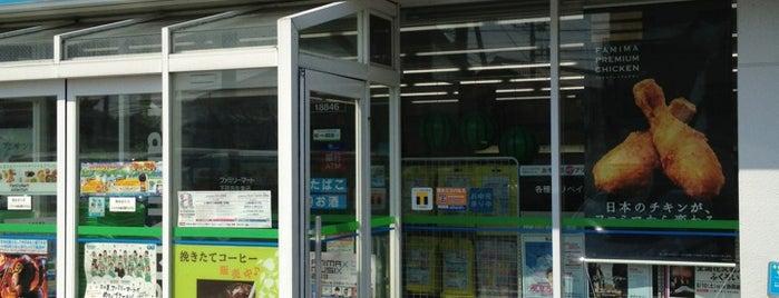 FamilyMart is one of Orte, die Kazuhida gefallen.