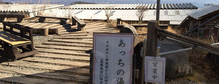 ほったらかし温泉 is one of Kazuhidaさんのお気に入りスポット.
