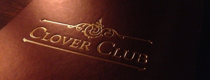 Clover Club is one of Gallivant NYC.