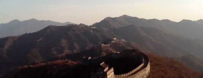 The Great Wall at Mutianyu is one of Go Ahead, Be A Tourist.