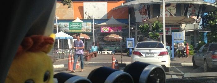PTT Suphanburi Tharahat is one of •S u p h a n b u r i•.