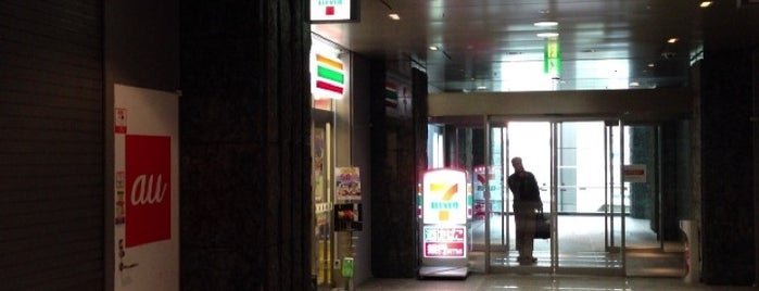 セブンイレブン is one of Shinagawa・Sengakuji.