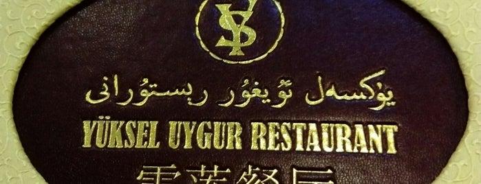 Yüksel Uygur Restaurant is one of Tempat yang Disukai Cenk.