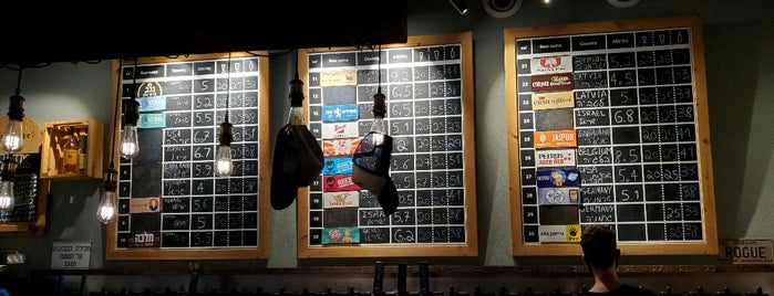 Beer Shop Tel Aviv is one of สถานที่ที่ Carl ถูกใจ.