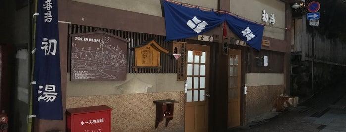 一番湯 初湯 is one of 高井さんのお気に入りスポット.