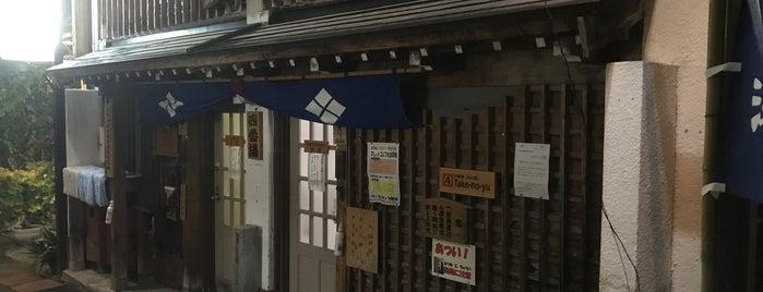 四番湯 竹の湯 is one of 高井さんのお気に入りスポット.