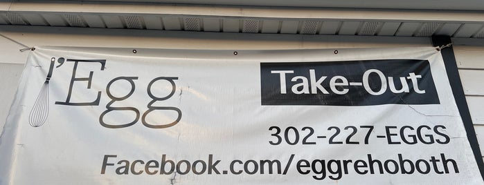 Egg is one of Rehoboth.