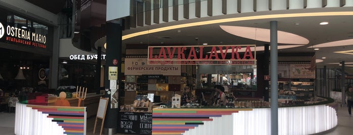 LAVKALAVKA is one of Orte, die Marina gefallen.