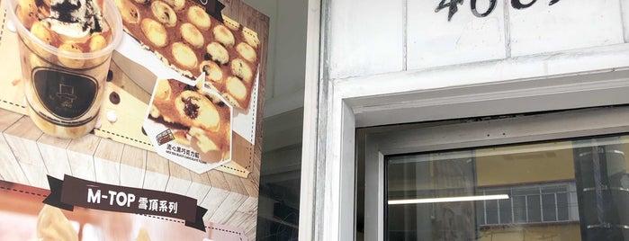 Mr. T Cafe is one of Locais salvos de Nikunj.