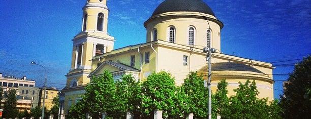 Площадь Никитские Ворота is one of Posti che sono piaciuti a Elizabeth.