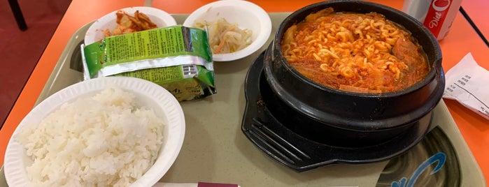 Woojeon II is one of Tammy 님이 좋아한 장소.