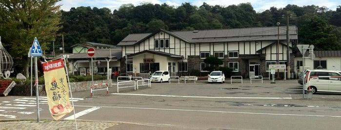 Noboribetsu Station is one of JR 홋카이도역 (JR 北海道地方の駅).