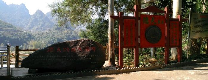德天跨国大瀑布 is one of Jingyuan'ın Beğendiği Mekanlar.