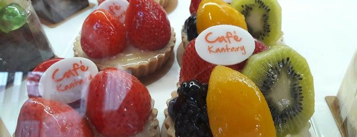 Café Kantary 304 is one of สระบุรี, นครนายก, ปราจีนบุรี, สระแก้ว.