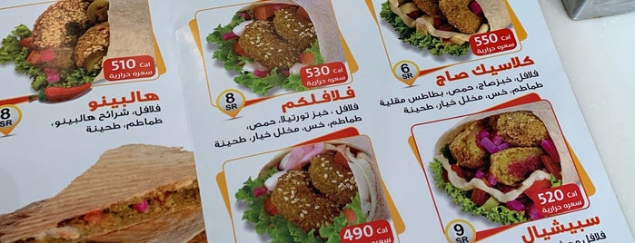 Falafel com is one of Rabihさんのお気に入りスポット.