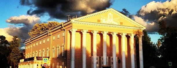 Площадь Старого Театра is one of Tempat yang Disukai Александр.
