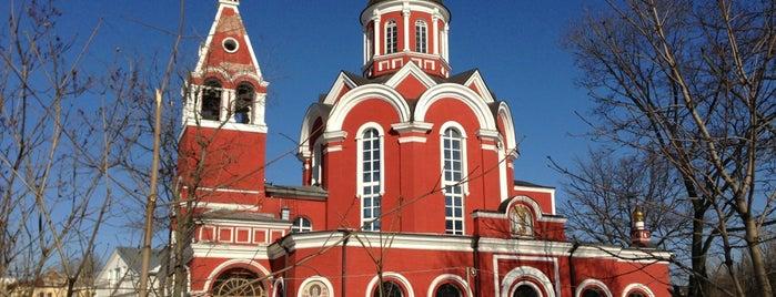 Храм Благовещения в Петровском парке is one of I want.