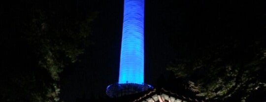 N Seoul Tower is one of My Korea-Japan Trip'13.