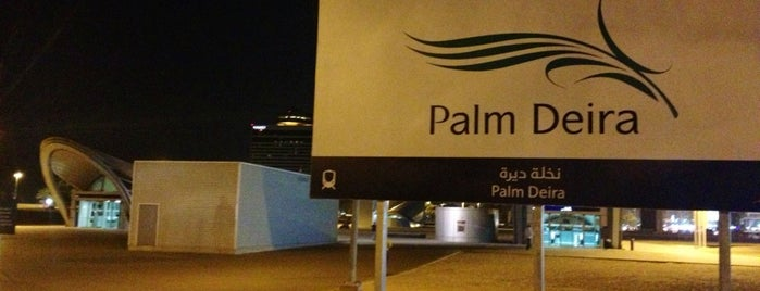 Palm Deira is one of Best places in Dubai, United Arab Emirates.