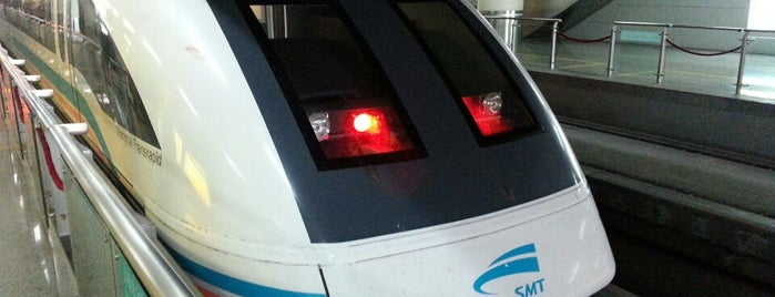 Maglev Train PVG Station is one of My China Trip'13.