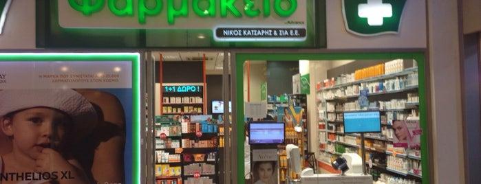 Φαρμακείο in The Mall is one of Gespeicherte Orte von TheBlonde.