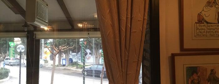 Η ωραία Ελλάδα is one of Places to eat north of Athens.