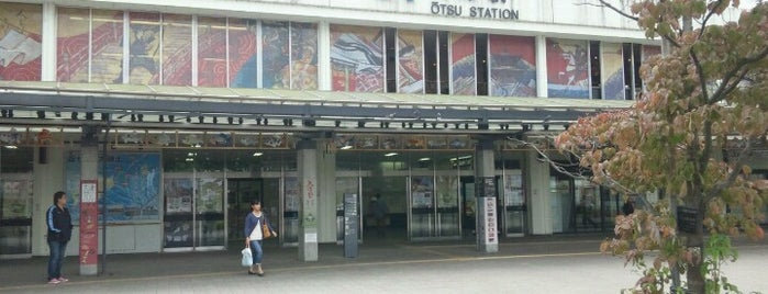Ōtsu Station is one of 東海道本線.
