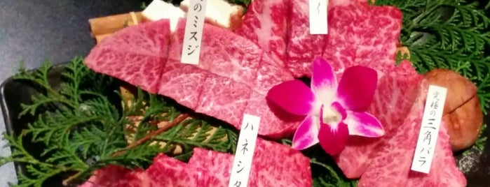 松阪牛焼肉M 法善寺横丁店 is one of Osaka Eats.