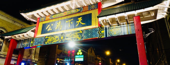 Chinatown Gate is one of Chicago Map.