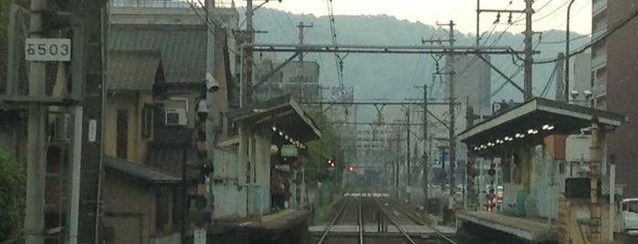Shimanoseki Station (OT11) is one of Locais curtidos por honeorizon.