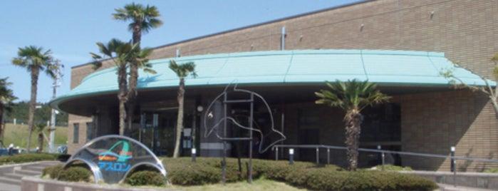 健康増進センター アスロン is one of 訪れた温泉施設.