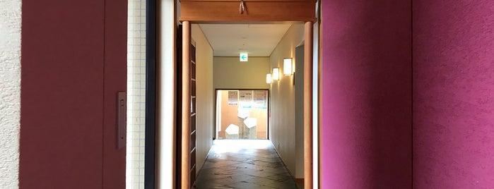 ニューサンピア姫路ゆめさき is one of 訪れた温泉施設.