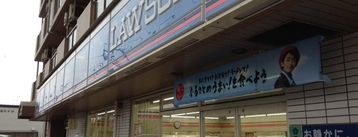 Lawson is one of Lugares favoritos de Kazuaki.